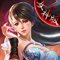 巨虫猎手女神版无限元宝服下载v1.0.1