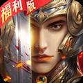 英雄三国志折扣版下载v1.0.0