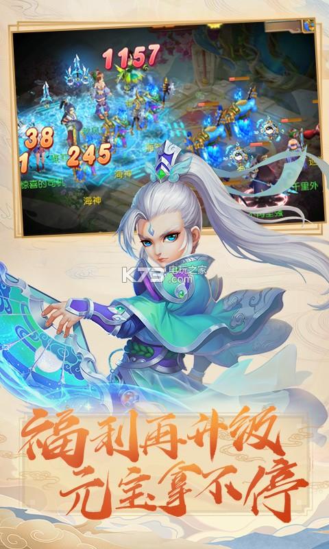 梦幻之城高爆版 v1.0.19 手游下载 截图