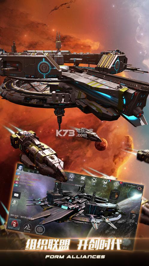 新星帝国1.5.2 下载 截图