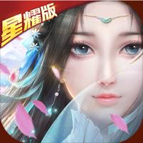 魔灵兵团不朽之王星耀版下载v1.0.0