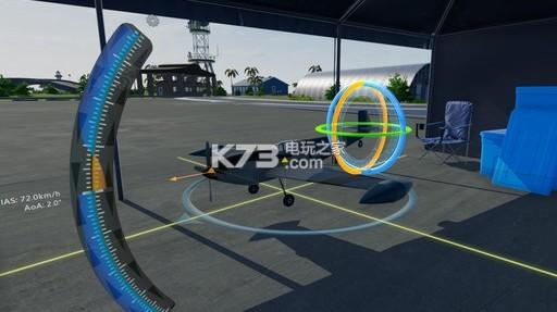 輕木模型飛機模擬器 游戲下載 截圖
