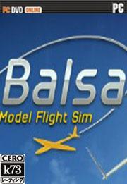 輕木模型飛機模擬器游戲下載