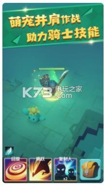 不休王者 v1.0 游戏下载 截图
