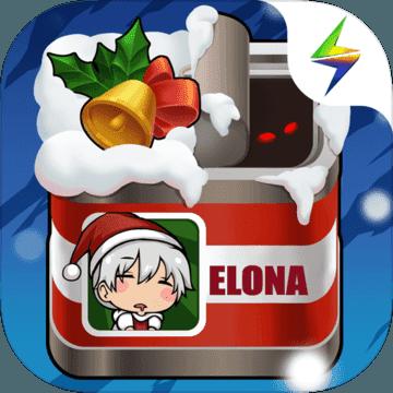 伊洛納圣誕節版本下載v2.0