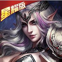 炫斗英雄鬼畜魔法門ios版下載v1.0.0