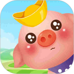 阳光养猪场圣诞版下载v1.1