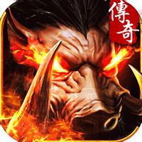 烈焰皇朝高爆版 v1.0.0 无限元宝服下载