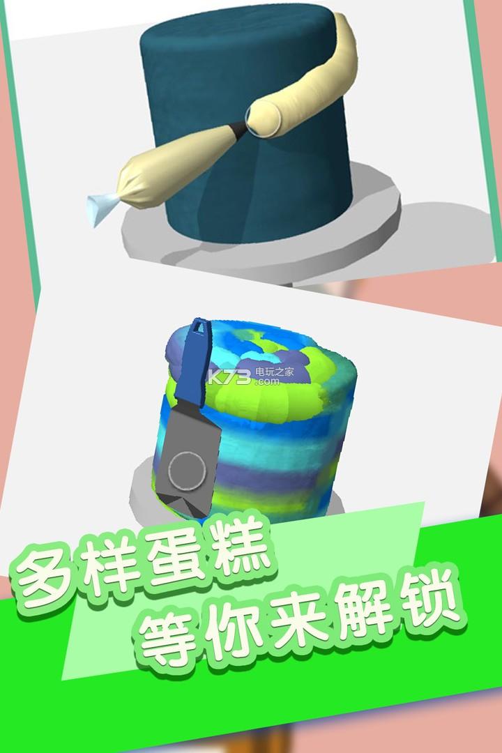 我做蛋糕贼6 v1.0.0 游戏下载 截图