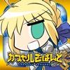 扭蛋英灵 v1.0.0 安卓版下载