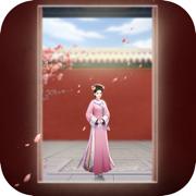 夢中的戀愛之旅游戲下載v1.0
