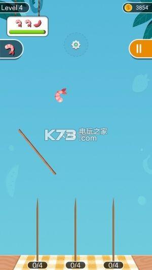 会飞的荷包蛋 v0.4 下载 截图