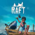 Raft Mobile下载v1.0