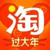 淘宝app黑暗模式下载v9.3.0