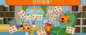 绮奇猫马戏团小子 v1.0.4 游戏下载 截图