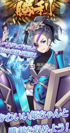 千姬宝藏 v1.0 游戏下载 截图