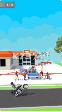 骑射密探 v1.0 游戏下载 截图