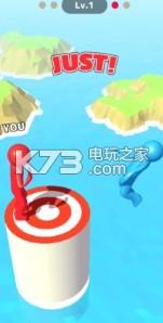 push battle v1.0.8 游戏下载 截图