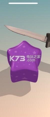 我切肥皂贼6 v2.5 游戏下载 截图