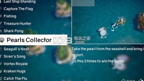 海上之王 游戲下載 截圖