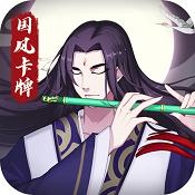 飞剑魔斩变态版下载v1.0