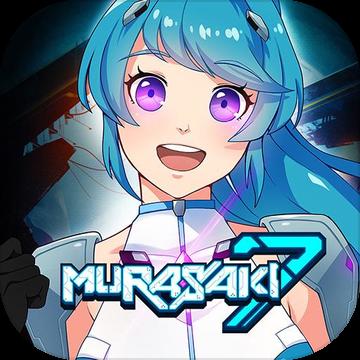 七之紫游戏下载v1.0.1