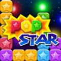 消除星星赚钱版 v1.1 下载