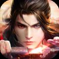 剑仙之碧落黄泉游戏下载v1.0