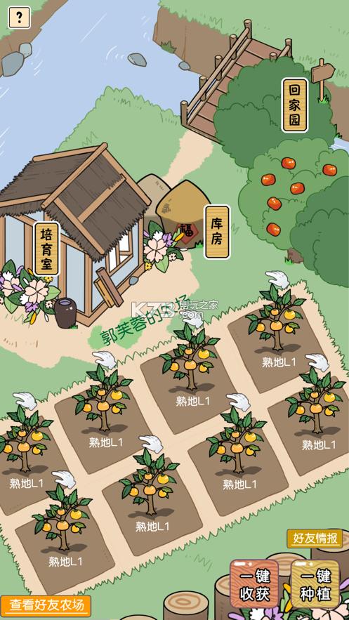 咸鱼大侠 v1.0 游戏下载 截图