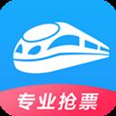 智行火车票12306抢票手机客户端下载v9.0.0