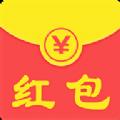 2020春晚抢红包app下载v4.3.1