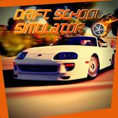 漂移学校模拟器游戏下载v1.0