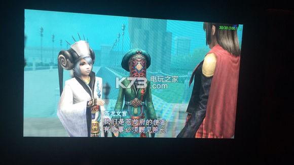 ns psp模拟器 v1.9 中文版下载 截图