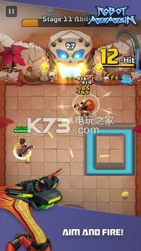 机器人刺客 v2.7 手游下载 截图