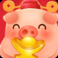 养猪对对碰红包版下载v1.0