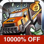 勁爆卡車游戲下載v1.0.9