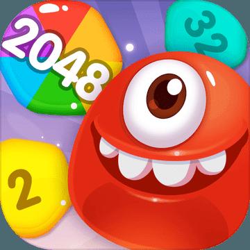 完爆2048红包下载v1.1