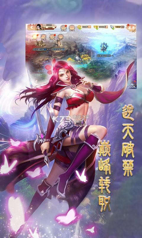 战场女神美姬传 v3.0.2 变态版下载 截图