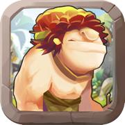 史前文明游戏下载v1.0