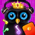超级猜歌王者赢红包下载v1.0.8