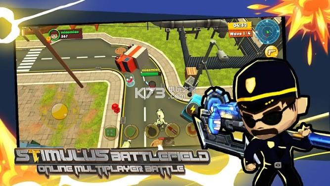 刺激战斗 v1.0.0 游戏下载 截图