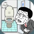 厕所跑酷游戏下载v1.0.3