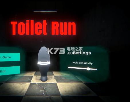 马桶跑酷 游戏下载 截图