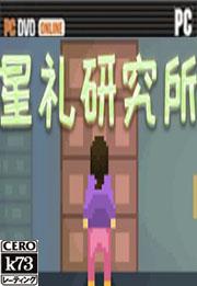 写论文模拟器游戏下载