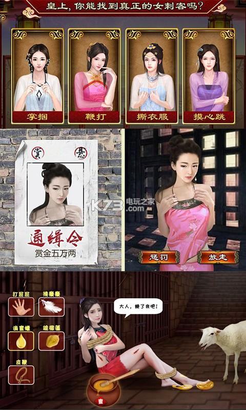 兴唐情缘 v1.0 无限元宝版下载 截图