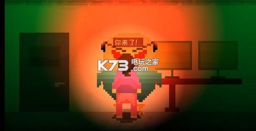 星礼研究所 游戏下载 截图