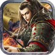 大秦风云战纪 v1.0 游戏下载