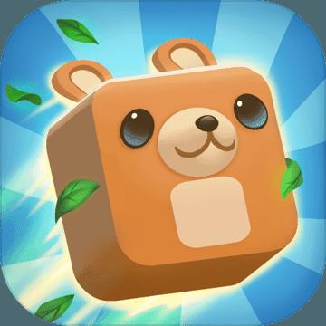 奔跑吧熊君 v1.0.0 游戲下載