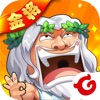 作妖计新年春节版下载v5.0.0