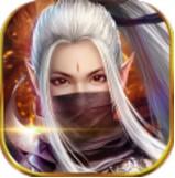 琴劍奇緣游戲下載v1.0
